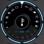 フューエルパックFP3を使いこなす為にセンサーデータの役割を理解する 「エンジンの温度」