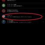 フューエルパックFP3のアプリの「デモモード」でマップ検索をしてみましょう
